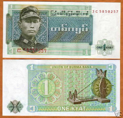 UNC General San P-58 Burma Myanmar 10 Kyats 1973