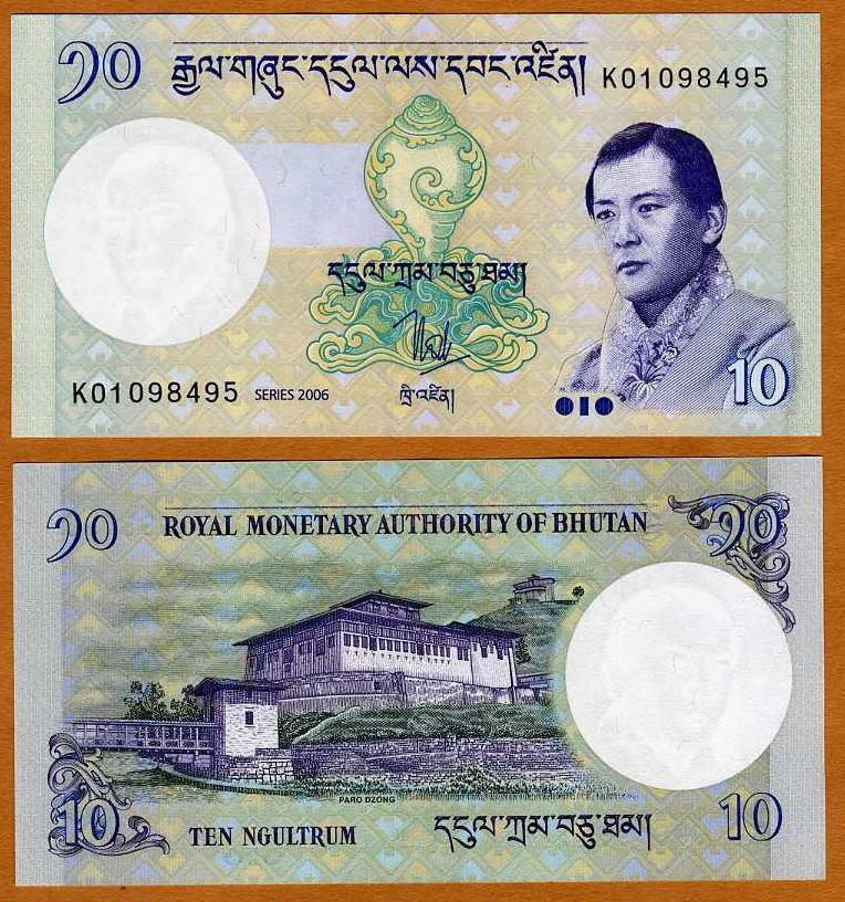 P-12 ND 1986 Bhutan 1 Ngultum UNC /> ornate